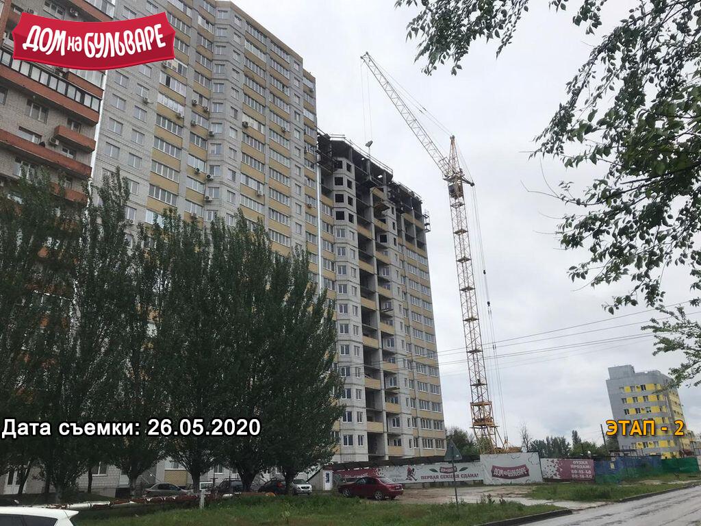 Информация к общему собранию собственников дома 19б по бульвару 30-летия Победы